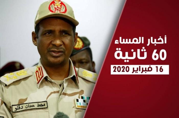 اتفاق لتبادل الأسرى وجرائم الحوثي تتواصل.. أبرز أحداث الأحد (فيديوجراف)