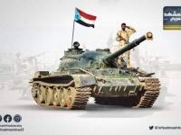 انتصارات القوات الجنوبية تُحرج مليشيات الشرعية وتضاعف خسائرها