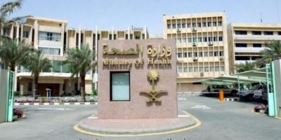 الصحة السعودية تعلن سلامة طلابها العائدين من ووهان
