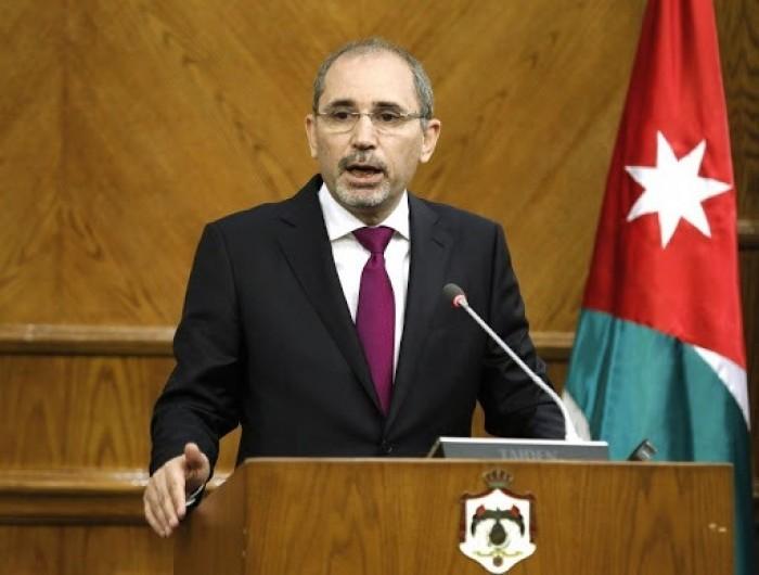 الأردن: لا يمكن تحقيق السلام بفلسطين دون زوال الاحتلال