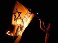 محكمة بحرينية تؤيد حبس متهم أحرق علم إسرائيل