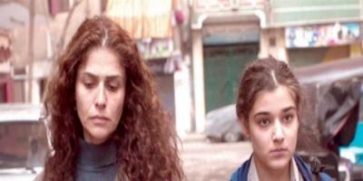 """26 فبراير.. طرح فيلم """"بعلم الوصول"""" في مصر"""