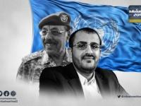 هل توفرت الإرادة الدولية لإنهاء الأزمة اليمنية؟
