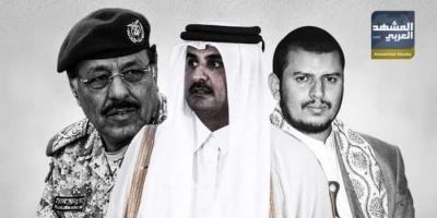قطر تتولى مهمة رسم خطوط التحالف بين الحوثي والإصلاح