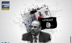 الميسري يتحرك في الخفاء لتمكين الاحتلال الإخواني في سقطرى (وثيقة)