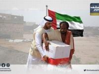 مساعدات الضالع.. إنسانية الإمارات تدعم نضال شعب الجنوب