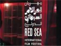 مهرجان جدة السينمائي يشمل أكثر من 100 فيلم