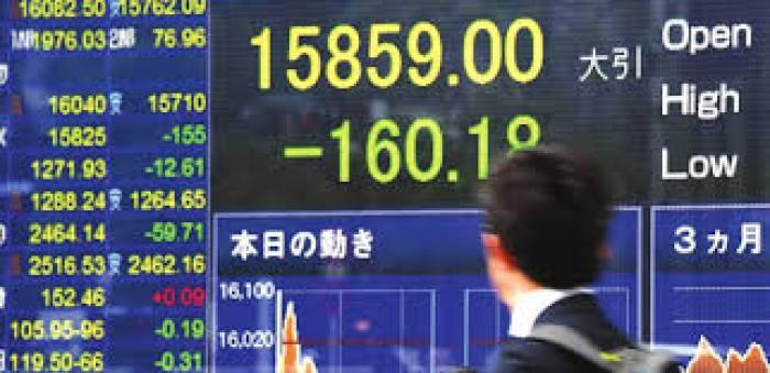 بورصة طوكيو تواصل الهبوط.. ونيكي يسجل 0.53%