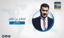 """""""بأموال قطرية"""".. بن لغبر يكشف مُخططات الرحبي في المهرة"""