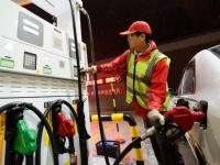 للمرة الثانية خلال٢٠٢٠.. الصين تعلن تخفيض أسعار البنزين والديزل