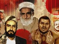 الصرخة الخمينية والتعميم الحوثي.. طائفية استوردتها المليشيات من إيران