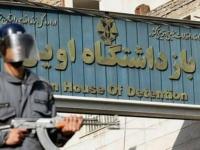 طهران تفرج عن ألماني مقابل إيراني مطلوب من الولايات المتحدة