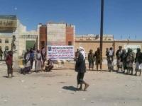 وقفة احتجاجية بعتق للمطالبة بإطلاق سراح طفل معتقل بسجون مليشيات الإخوان