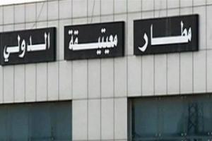 النفط الليبية تخلي كل ناقلات الوقود في ميناء طرابلس بعد هجمات عليه