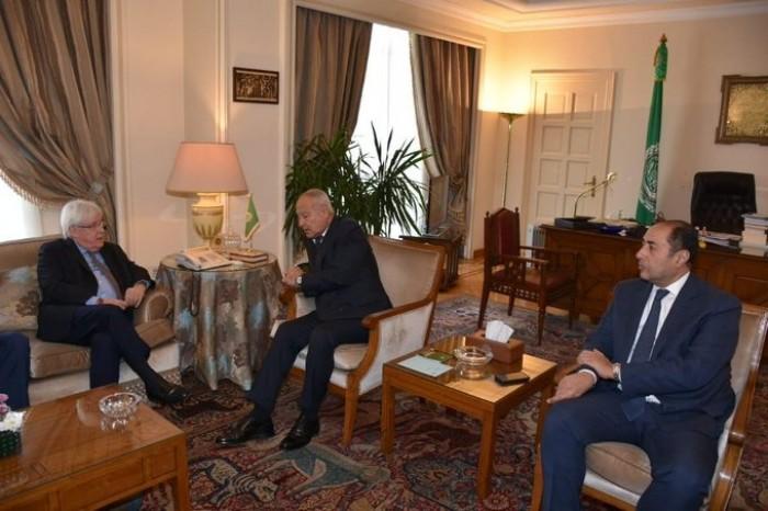 غريفيث: أشكر الجامعة العربية لدعمها التوصل إلى حل سياسي في اليمن