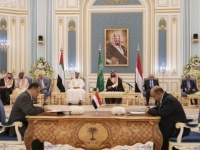 روسيا تجدد دعمها لاتفاق الرياض وتطالب بتنفيذ بنوده