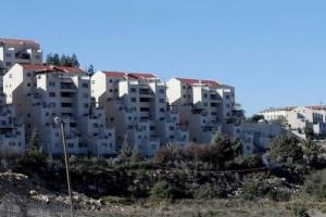 الإسكان الإسرائيلية: خطة لبناء 9 آلاف وحدة استيطانية في مطار سابق