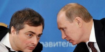 بوتين يقيل المخطط الاستراتيجي في الأزمة الأوكرانية