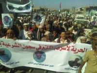 مسيرة حاشدة بالمحفد لتحرير المُختطفين لدى مليشيا الإخوان بشبوة