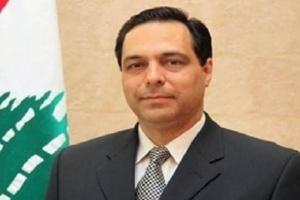 لبنان يدعو ثماني شركات لتقديم عروض لإسداء المشورة المالية