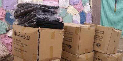 بدعم يونيسيف.. توزيع 7 آلاف حقيبة مدرسية في تبن