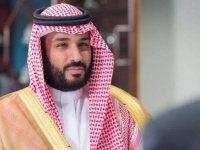 ولي العهد السعودي يبحث العلاقات الثنائية وسبل التعاون مع رئيس إريتريا