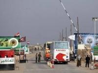 لمدة ٣ أشهر.. إيران تعفي العراقيين من التأشيرة