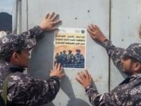 استمرار الحملة التوعوية لقوات حماية المنشآت الحكومية بعدن
