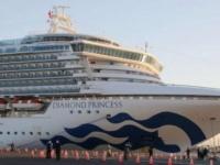 اليوم.. كندا تُجلي مواطنيها من سفينة دايموند برنسيس