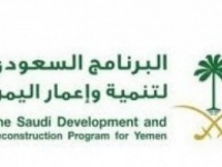 """""""البرنامج السعودي"""": مستشفى الجوف يستقبل آلاف المرضى شهريا"""