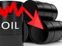 النفط يرتفع إلى 59 دولار للبرميل بفعل مخاوف انحسار الطلب