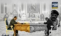 اتفاق الرياض بين الوفاة والإنعاش