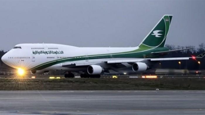 الخطوط الجوية العراقية تعلق رحلاتها إلى إيران