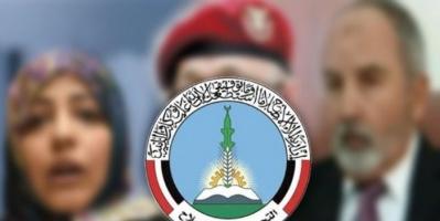 """لفضح مؤامرات الإصلاح الإخونجي..  هاشتاج """"حظر الإخوان مطلبي"""" يتصدر ترندات تويتر"""""""