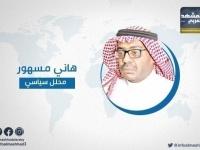 """""""مسهور"""": المجلس الانتقالي لن يتراجع عن قراره في تصنيف الإخوان كجماعة إرهابية"""
