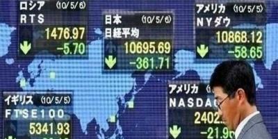 نيكي الياباني ينخفض في تعاملات اليوم ببورصة طوكيو