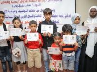يونيسف: شهادات ميلاد لـ 30 ألف طفل في عدن