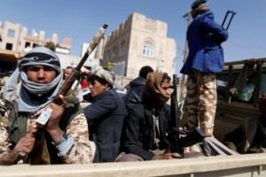 أسوشيتد برس: مليشيا الحوثي نهبت ثلث مخصصات الرواتب الأممية