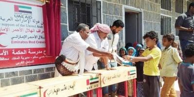 """أعاد 80 ألف طالب للدراسة.. """"الهلال الإماراتي"""" يفتتح مدرسة الحكمة بالمخا"""