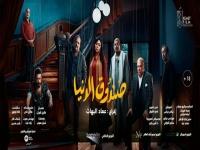 """إيرادات ضعيفة لليوم الثاني لفيلم رانيا يوسف """"صندوق الدنيا"""""""
