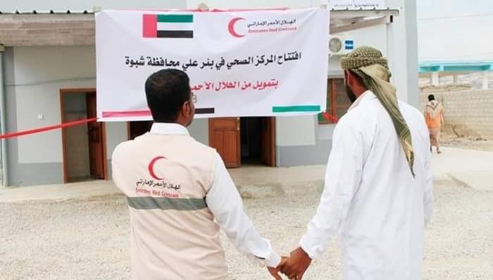 إنسانية الإمارات لا تلتفت إلى تعقيدات السلام في اليمن (ملف)