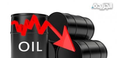 """النفط يتراجع 1% بفعل مخاوف بشأن انتشار """"كورونا"""""""
