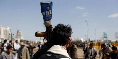 محاولات إيرانية لنقل معركتها مع الولايات المتحدة إلى اليمن (ملف)