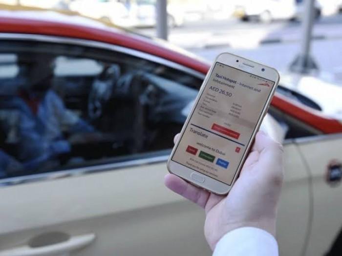 """في شهر الابتكار.. هيئة الطرق والمواصلات بدبي تطلق مبادرة """"تك تاكسي"""""""