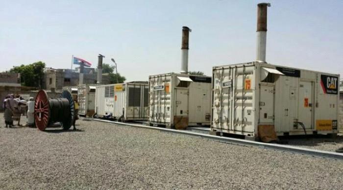 """""""كهرباء مودية"""" تطالب المشتركين بسداد الفواتير"""