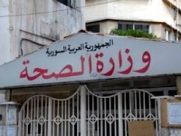 سوريا تؤكد عدم وجود أي إصابة بفيروس كورونا