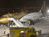 البحرين تدعو جميع المواطنين لعدم السفر إلى إيران بسبب كورونا