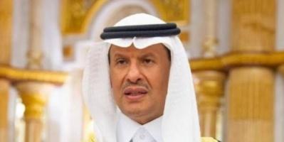 """وزير الطاقة السعودي ينفي مغادرة المملكة """"أوبك+"""" ويصفها بالهراء"""