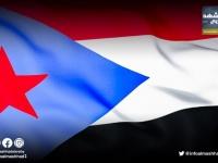 """حملة جنوبية لرفع العلم.. """"هوية وطن"""" ترفرف في سماء المكلا"""