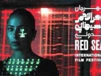 مهرجان البحر الأحمر السينمائي يعلن عن شراكته مع مجموعة MBC